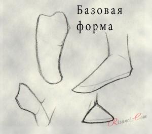 ноги аниме