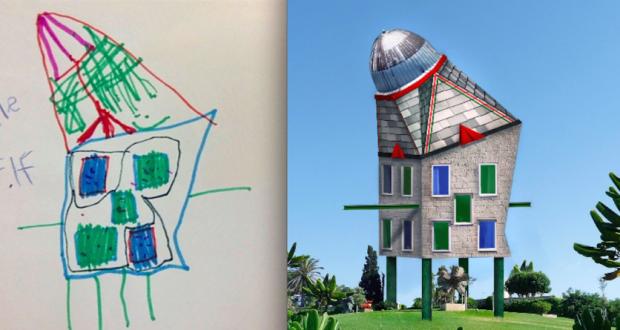 как нарисовать дом будущего рисунок карандашом фото 1