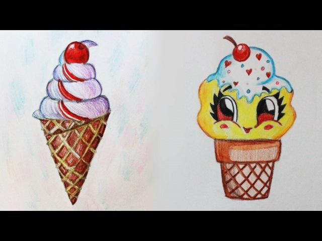 классные рисунки для срисовки для девочек фото 8