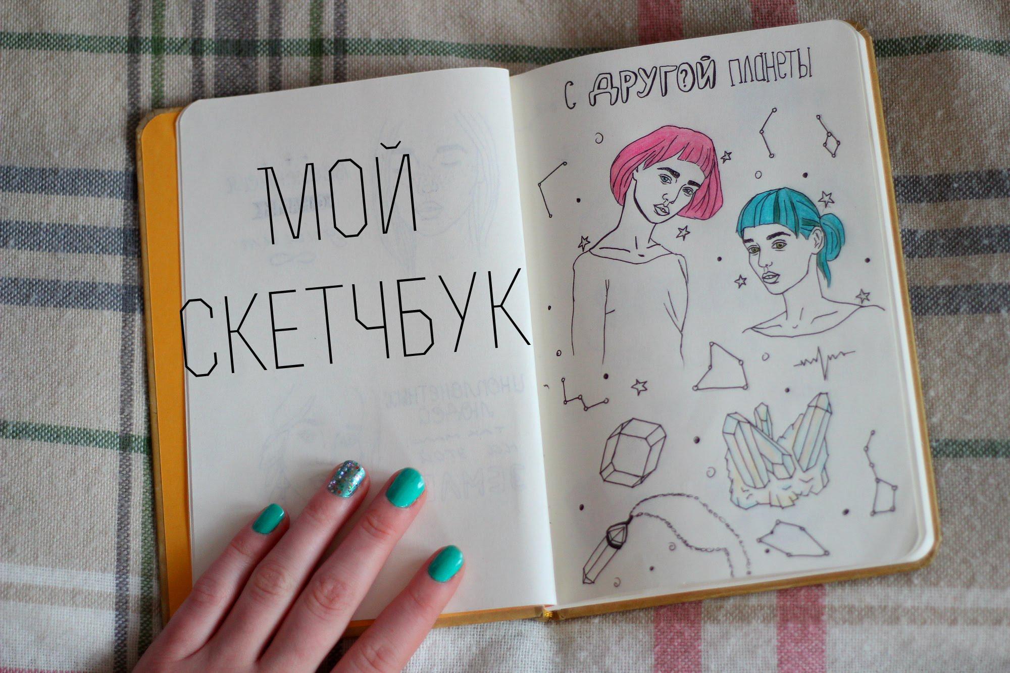классные рисунки для срисовки для девочек фото 11