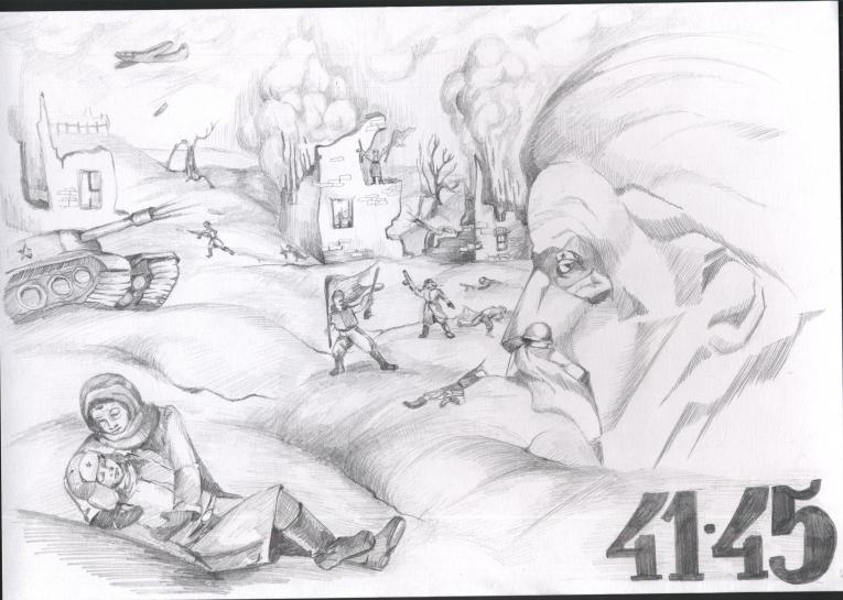 простой рисунок Сталинградской битвы фото 1
