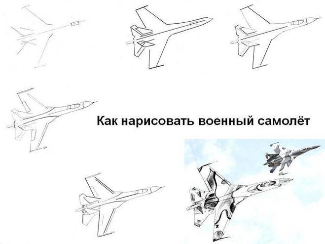 военный самолетрисунок карандашом фото 2
