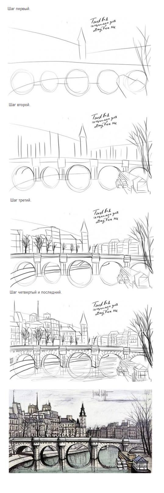 городской пейзаж рисунок карандашом 6 класс поэтапно - другие варианты на фото 5