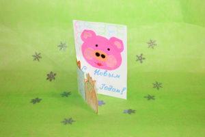 астер-класс: новогодняя открытка 2019 с поросенком (свиньей) пошагово фото 8