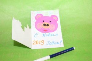 астер-класс: новогодняя открытка 2019 с поросенком (свиньей) пошагово фото 7