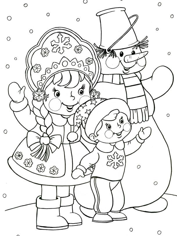 раскраски для школьников на Новый год 2019, фото 13