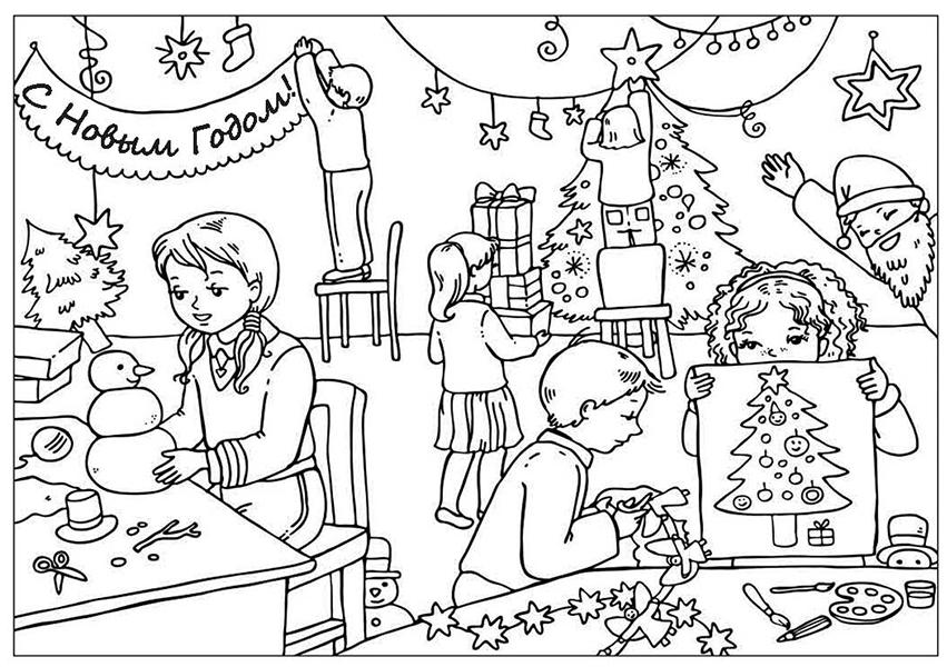 раскраски для школьников на Новый год 2019, фото 14