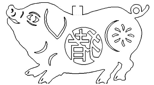вытынанка Свинья - символ Желтого Земляного года 2019 фото 4