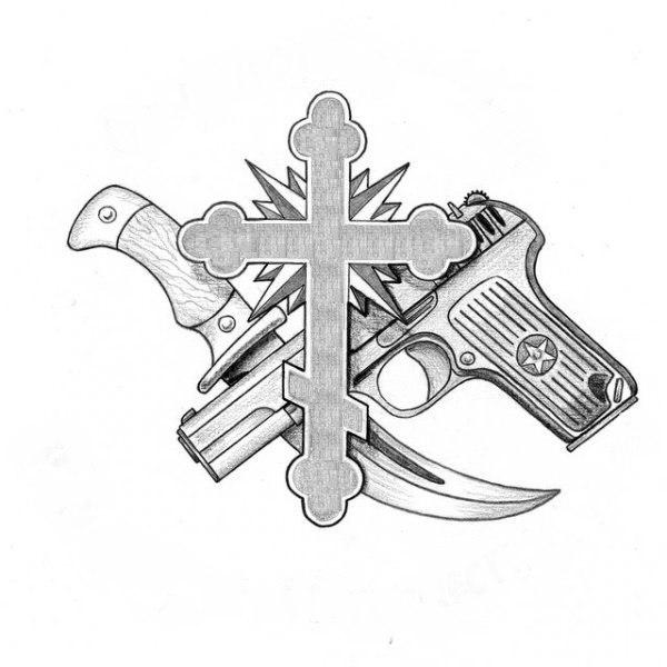 №8 - крест
