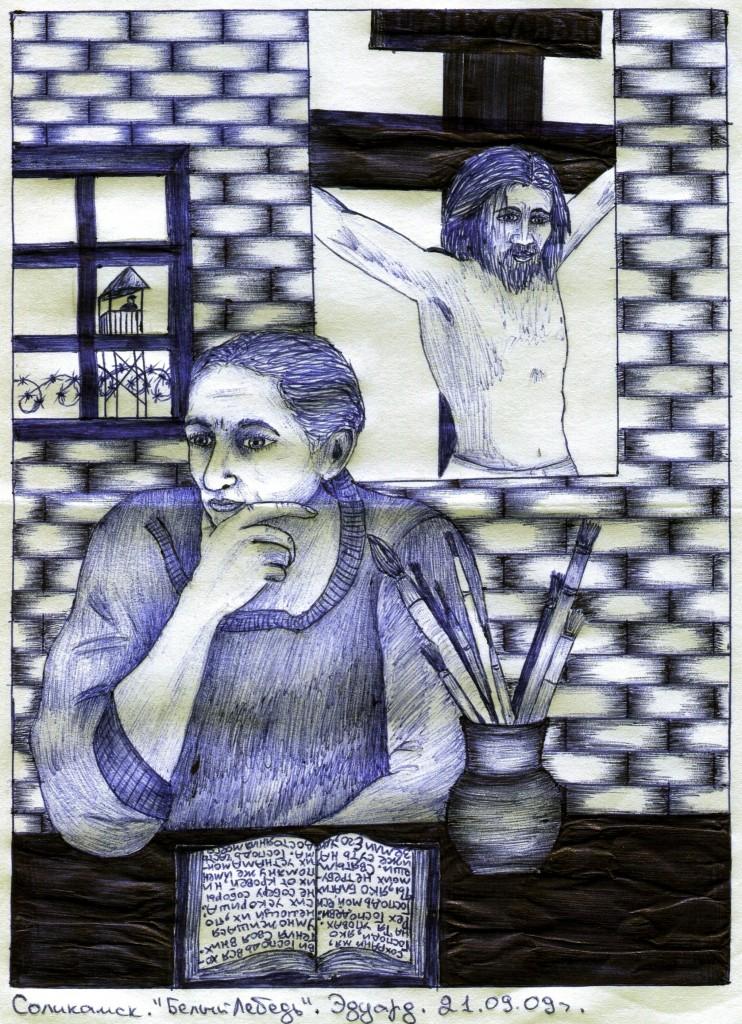 творчество заключенных на фото 1