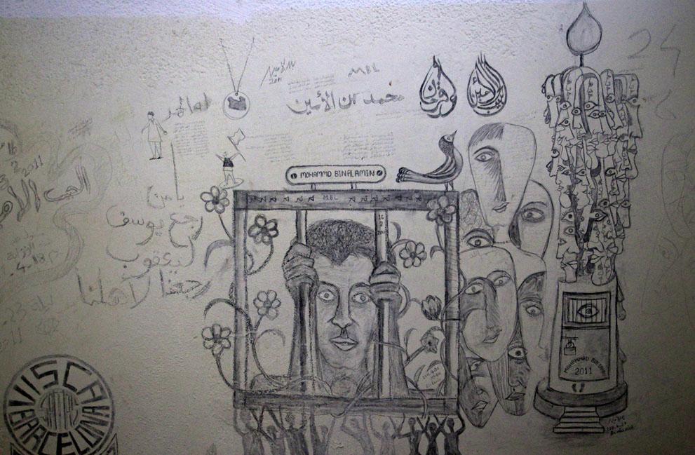 творчество заключенных на фото 3