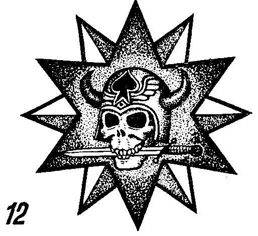 №5 - череп фото 1