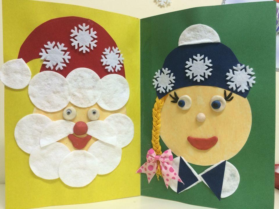 Новогодняя открытка аппликации для начальной школы 2 класс