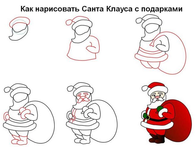 Санта Клаус с мешком подарков