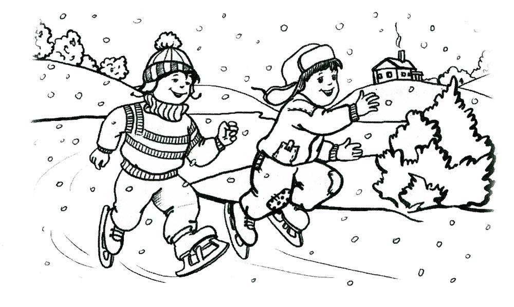 идея №8 - Зимние игры фото 2