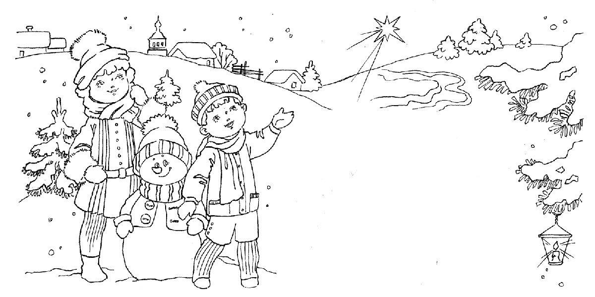 рисунки карандашом на тему «Декабрь 2018», фото 3