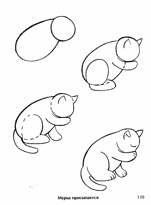 самые легкие рисунки карандашом, фото идеи 12