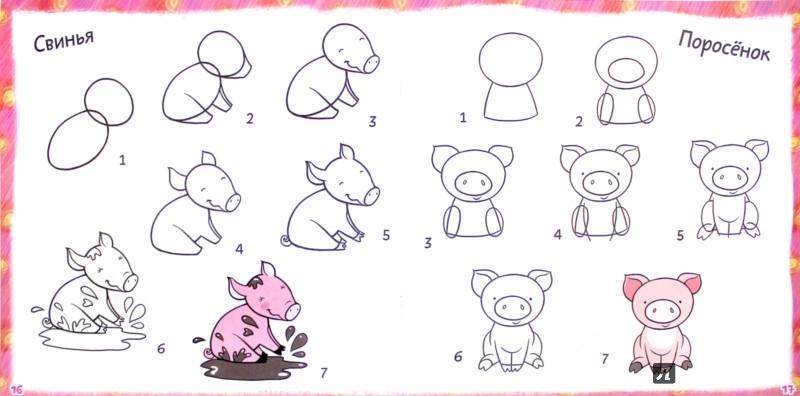 самые легкие рисунки карандашом, фото идеи 6