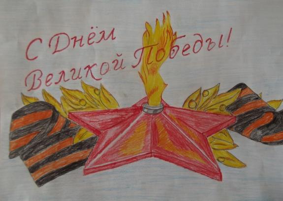 вечный огонь рисунок карандашом, фото готовых работ 3