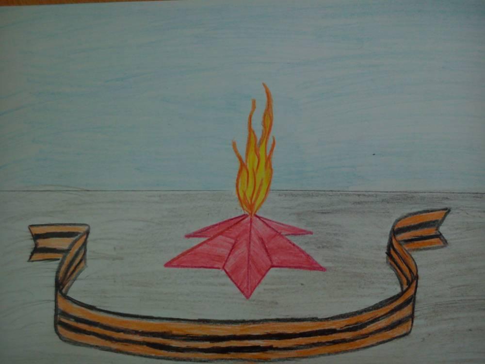 вечный огонь рисунок карандашом, фото готовых работ 4