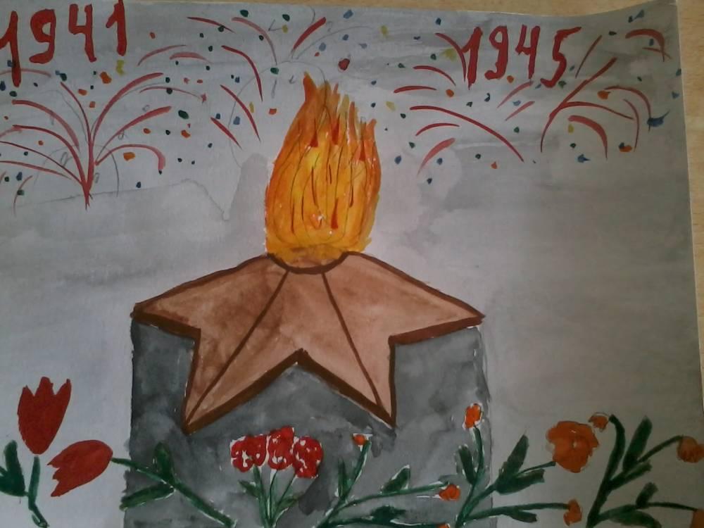 вечный огонь рисунок карандашом, фото готовых работ 5