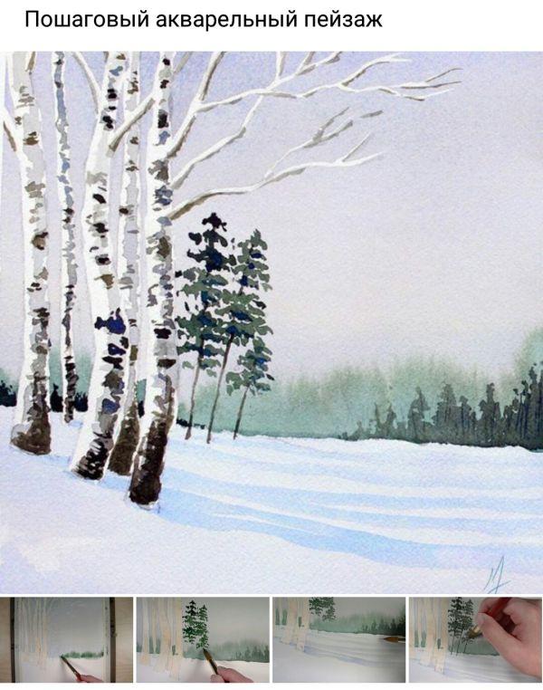 мастер-класс: рисунок зимы акварелью пошагово на фото 2