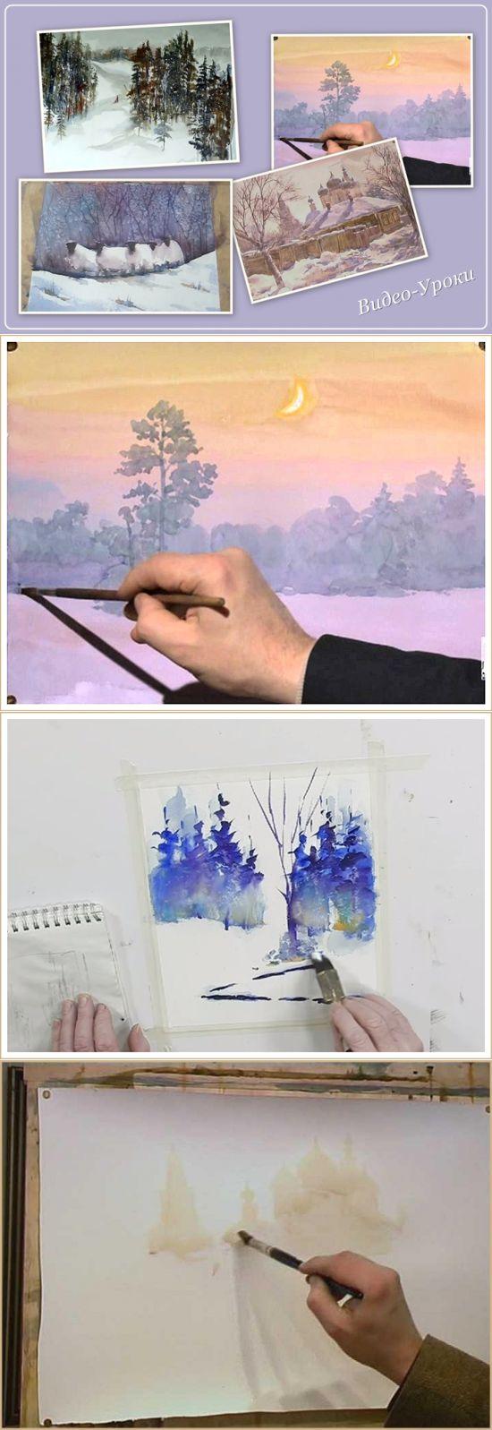 мастер-класс: рисунок зимы акварелью пошагово на фото 1